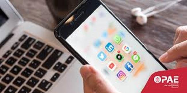 Community Management et Réseaux Sociaux - Acquérir le savoir-faire opérationnel pour gérer la e-réputation et la communication d'une entreprise, une institution ou une personnalité sur les médias sociaux -  Créer et animer des communautés online